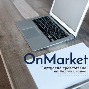 OnMarket.BG