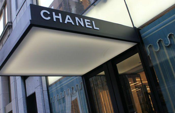 Chanel се отказват от употребата на екзотични кожи