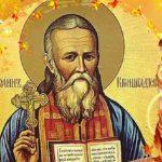 Днес честваме Ивановден
