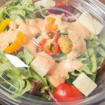 Вредни ли са пластмасовите кутии за храна?