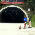 Временен режим на движението в тунел Топли дол на АМ Хемус