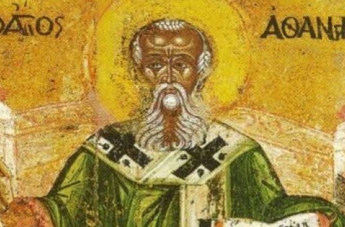 Днес честваме Атанасовден