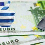 Увеличение на минималната работна заплата в Гърция