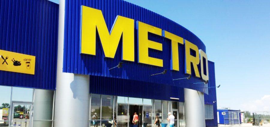 """Търговската верига """"Метро"""" отнесе солидна глоба заради нелоялна реклама"""