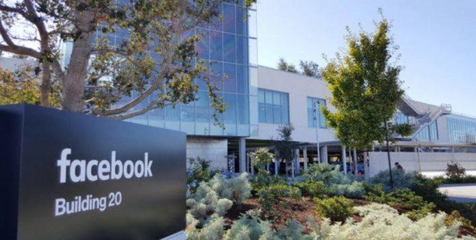Какви качества трябва да притежавате, за да започнете работа във Facebook?