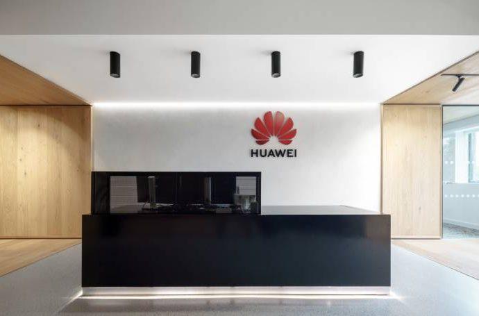 Futurewei се опитва да се изгради нова самоличност, независима от Huawei