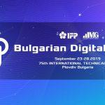 Bulgarian Digital Week – Ден на логистиката и електронната търговия