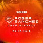 DJ Roger Sanchez се завръща в България с грандиозно хаус парти в YALTA