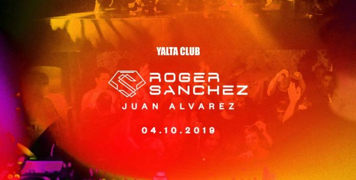 DJ Roger Sanchez се завръща в България с парти в Ялта