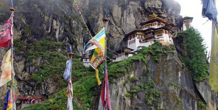 Бутан: Държавата на щастието!