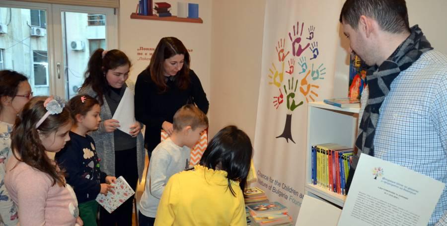 """Стартира национална дарителска кампания под наслов """"Дари книга – подари знание"""""""