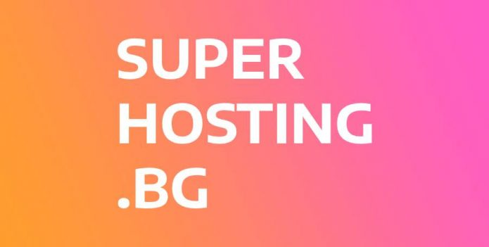 Инфраструктурата на СуперХостинг.БГ е напълно готова за повишено потребление на онлайн ресурси